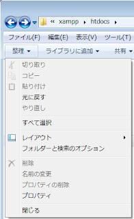 Windows7のTips エクスプローラのフォルダーツリーを右側の表示と連動させる方法