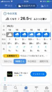 今年は梅雨がまだ開けてません。