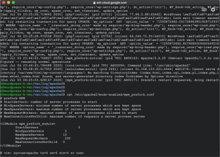 マジシャンのサイトがmpm_prefork:errorで接続不可 MaxRequestWorkersの値を変更