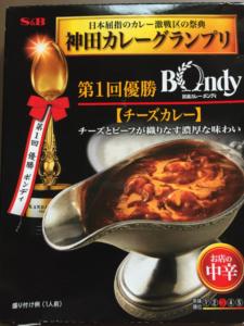 神田カレーグランプリ 第1回優勝 レトルトチーズカレー パッケージ