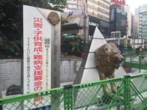 新宿駅東口駅前広場の拡張 ライオン
