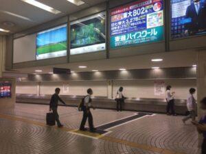 新宿駅の新しい東西自由通路 西口の元切符販売機の場所