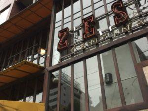 レストランのZEST 日本を去るご家族の送別会にマジシャンの子供向けマジックショー in ゼスト キャンティーナ 西麻布 港区