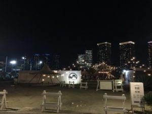 WILD MAGIC の夜景 職場のバーベキューパーティーにマジシャン出前/デリバリー 江東区豊洲