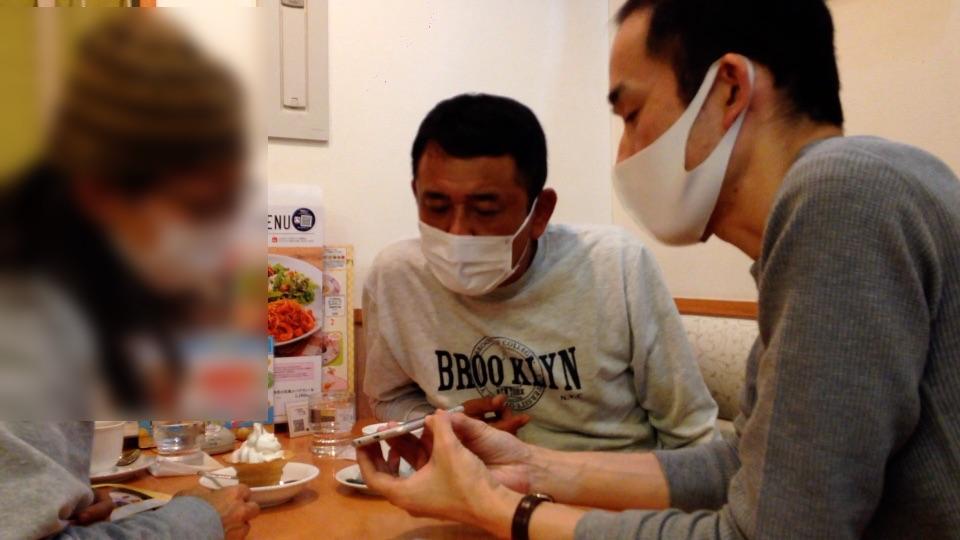 証拠写真を見ると! 誕生会にマジシャン出前デリバリー 不二家レストラン 神奈川県横浜市瀬谷区