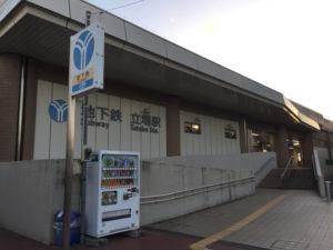 地下鉄立場駅(たてば) 大人の誕生会でマジシャンのマジックショー 神奈川県横浜市泉区